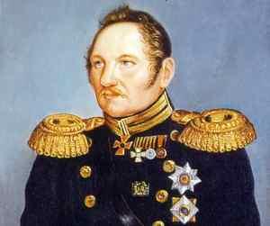 Портрет вице-адмирала Ф. Ф. Беллинсгаузена.