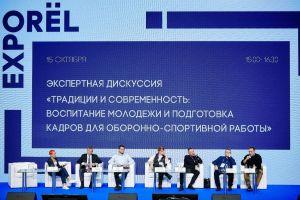 Участие-ЦКСС-ДОСААФ-России-в-ММВ-ORELExpo