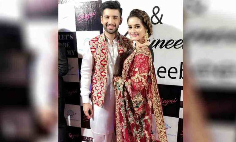 Image result for aiman khan lollywood night look