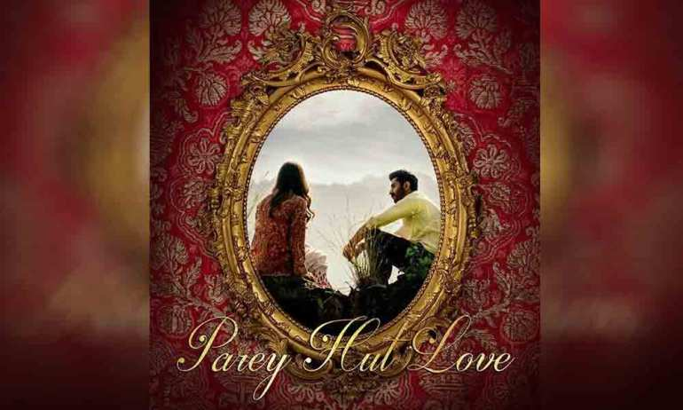 Image result for parey hut love