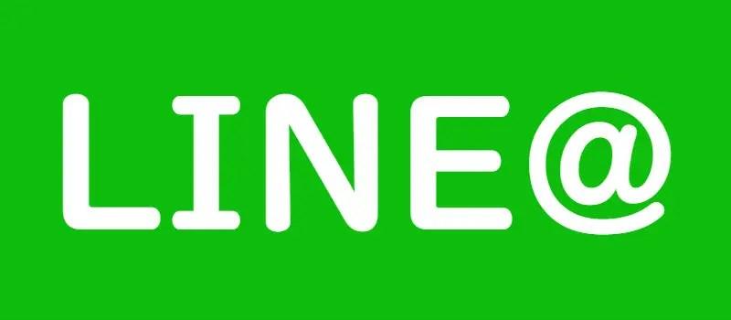 LINE@限定クーポン・セール
