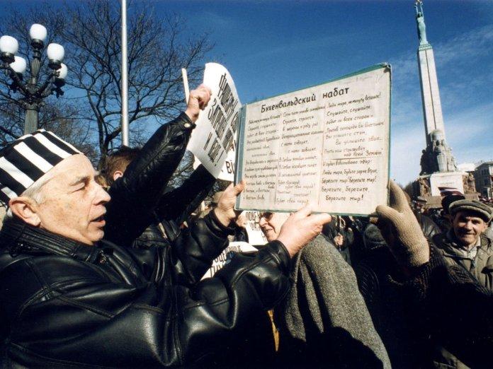 Латыши свободу не заслужили