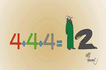 4+4+4