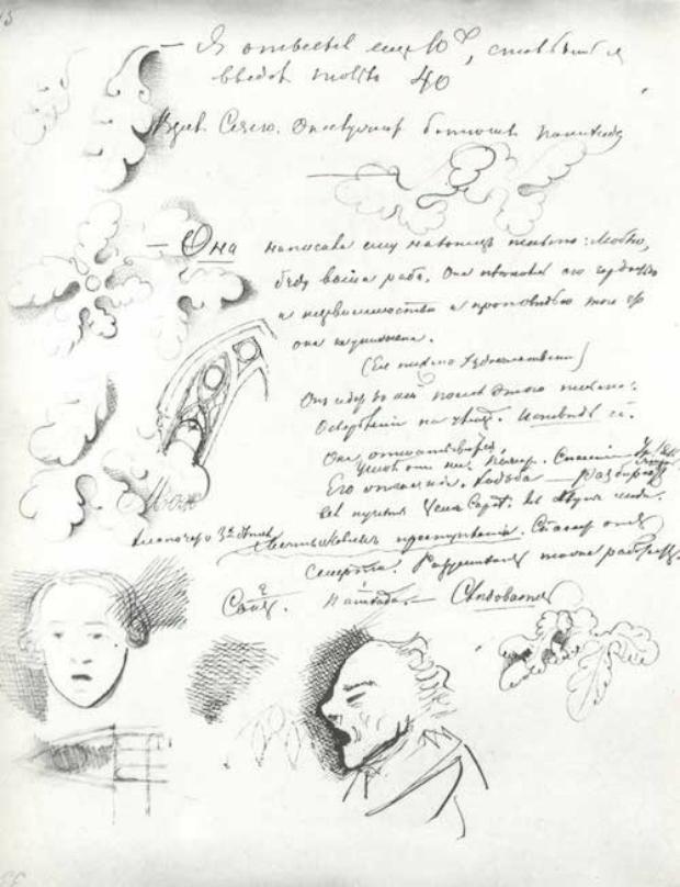 Raskolnikov ve Svidrigailov, Suç ve Ceza