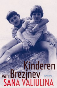 kinderen-van-breznev
