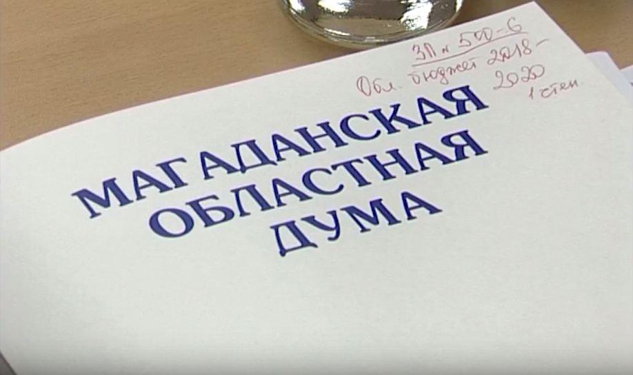 04-byudzhet Главная
