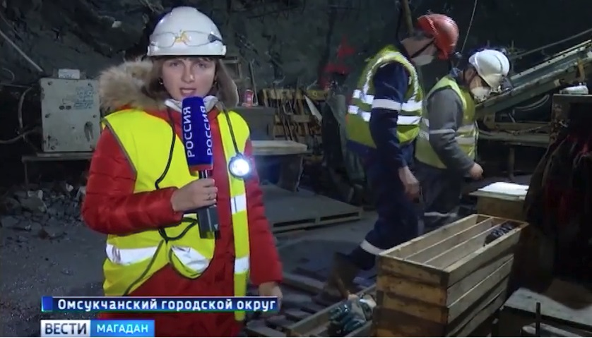 Polimetall-geologarazvedka Главная