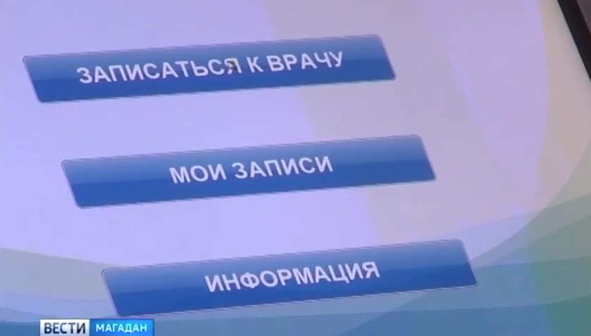 pervaya-poliklinika Главная