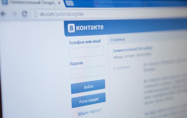ВКонтакте функцию