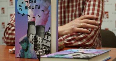 Павло Вольвач_презентація книги