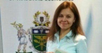 Юлія Шачаніна
