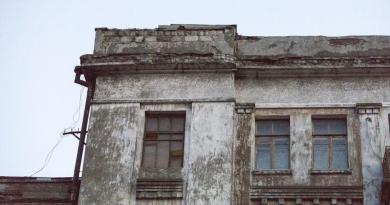 фасад_каменское