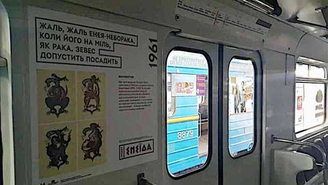 потяг1