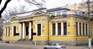 музей2