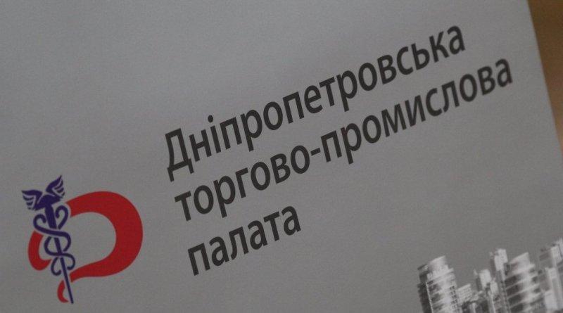 Віталій Жмуренко: «Разом – ключове слово в стратегії розвитку ТПП»