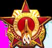 Вести.UZ