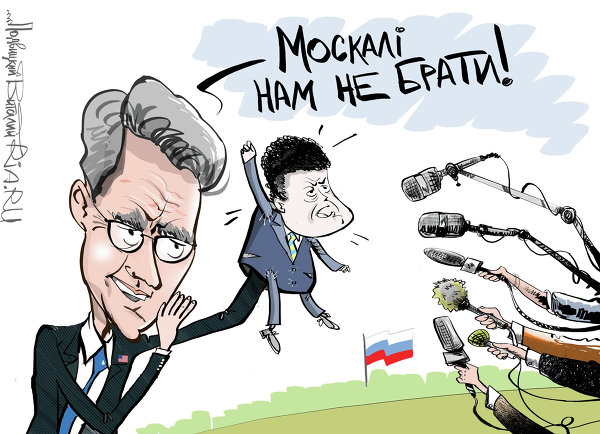 Отчего Гоголь не видел «украинцев»