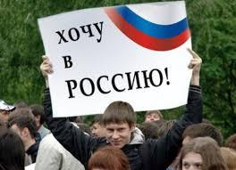 Российским соотечественникам разрешат двойное гражданство