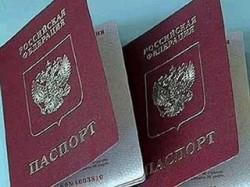 Российский паспорт выдадут по новым правилам
