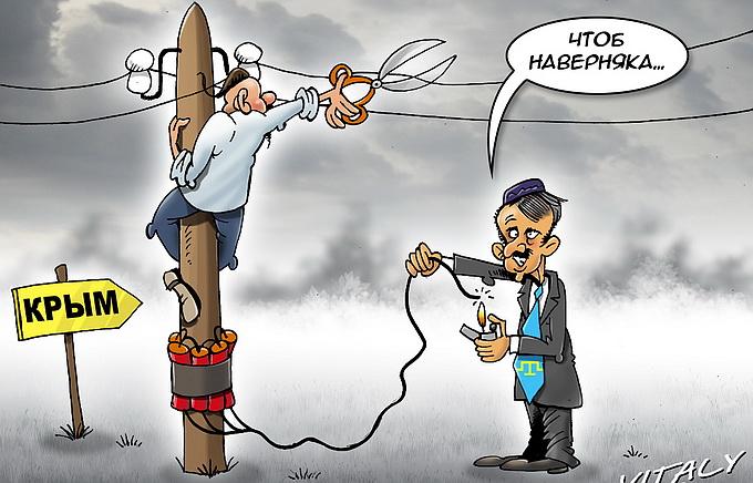 Зеленский против подачи днепровской воды в Крым