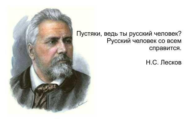 Кто сделал русских «бесхозными»