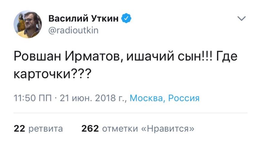 """Уткин отказался извиняться перед Ирматовым за """"ишака"""""""