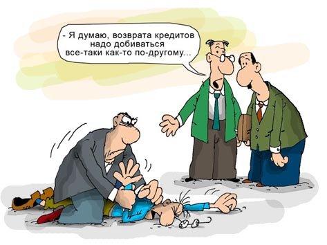 Узбекских кредиторов защитят по-новому
