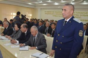 В Каракалпакии сменили прокурора