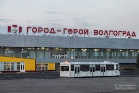 Волгоград возобновляет авиарейсы в Узбекистан
