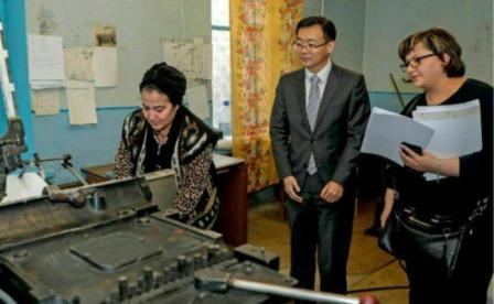 Китай поможет столичной типографии учебников для незрячих