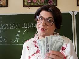 В Фергане оправдали школьного директора