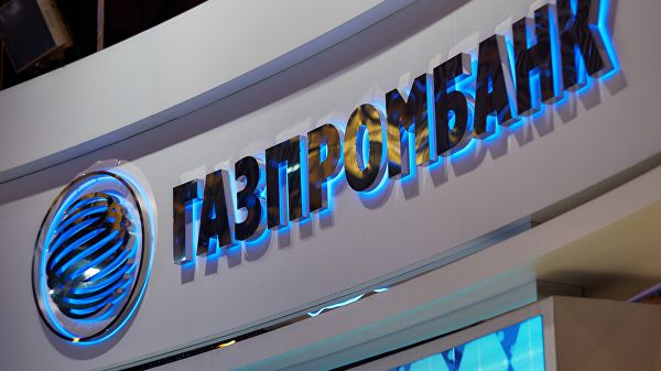Узбекистан хочет привлечь кредит Газпромбанка