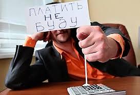 Налоговики взыщут имущество за долги