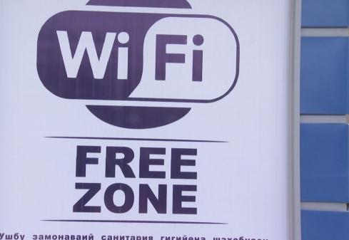 Ташкентцам строят VIP-туалеты с бесплатным Wi-Fi