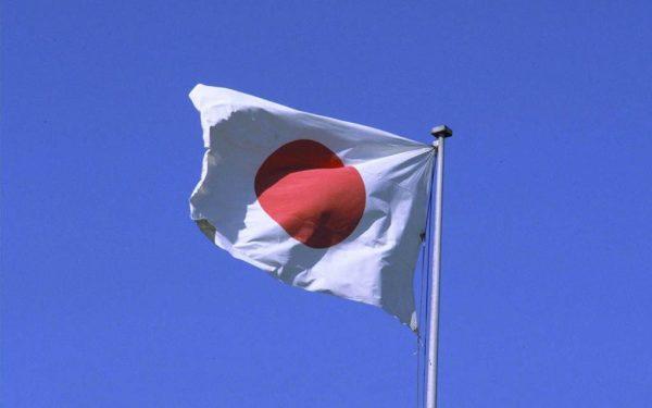 Японский частный фонд предлагает стипендии за свою веру и культуру