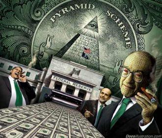 Главы пяти узбекских банков лишились пятимесячной зарплаты