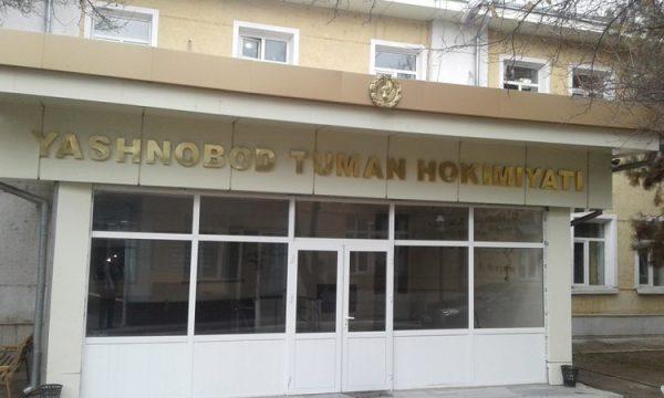 Замхокима Яшнабадского района уволят за улучшение показателей детсада