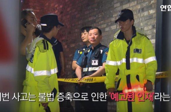 В Южной Корее на спортсменов ЧМ-2019 обрушился балкон ночного клуба
