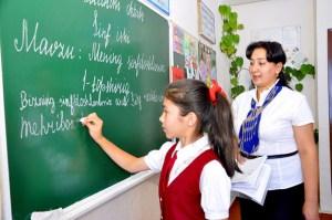 Спецкомиссия обеспечит внедрение терминов на узбекском языке