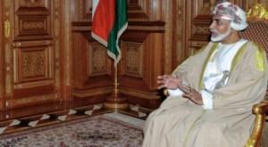 Скончался правивший в Омане с 1970 года султан
