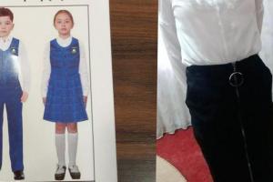 «Англичанка» прилюдно стянула со школьницы «неприличную» узкую юбку в Ташкенте