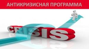 ВБ готовит  млрд в поддержку узбекской антикризисной программы