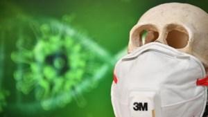 Не знаем, не ведаем: американская разведка сенсационно заявила о коронавирусе