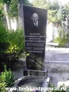 Армянская могила на узбекском Чигатае