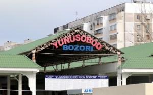 Юнусабадский базар, ТЦ «Малика» и «Урикзор» закрыли в Ташкенте