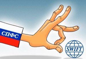 Узнацбанк SWIFT-передаст по-российски