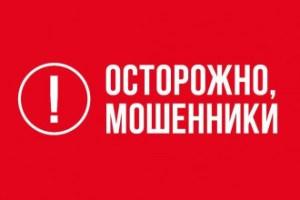 Минюст предупреждает о незаконности сборов на «пожарный налог»