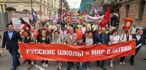 Латвийский депутат: русский язык спасет Ригу