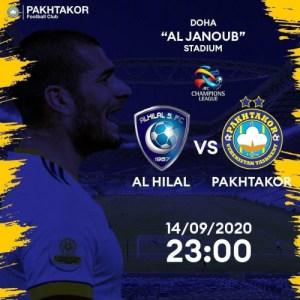 14 сентября: в Катаре «Пахтакор» сразится с «Аль-Хилал»