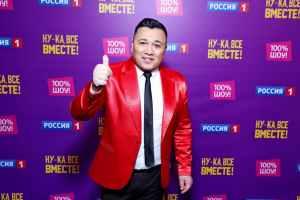 Участник из Узбекистана споет на шоу телеканала «Россия»